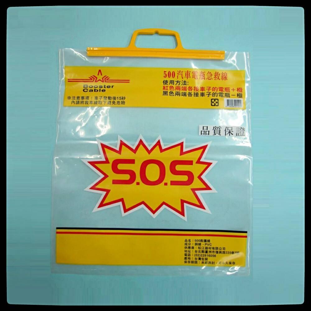 硬提把手提袋A402