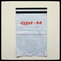 快遞袋F102