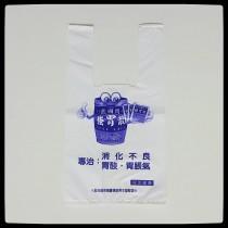 背心袋D104