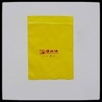 HDPE平口袋E103
