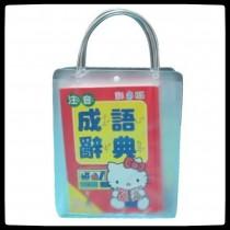 PVC手提袋J102