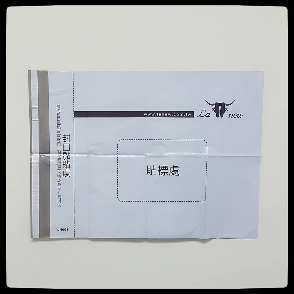 快遞袋/自黏袋F104
