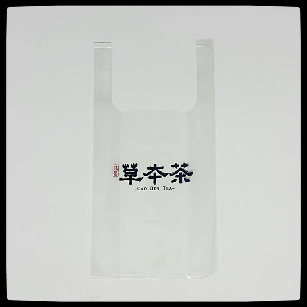 背心袋D201
