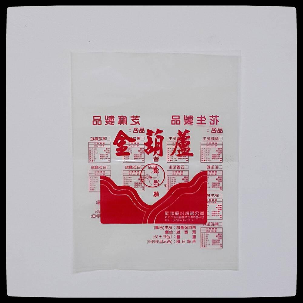 LDPE平口袋E202