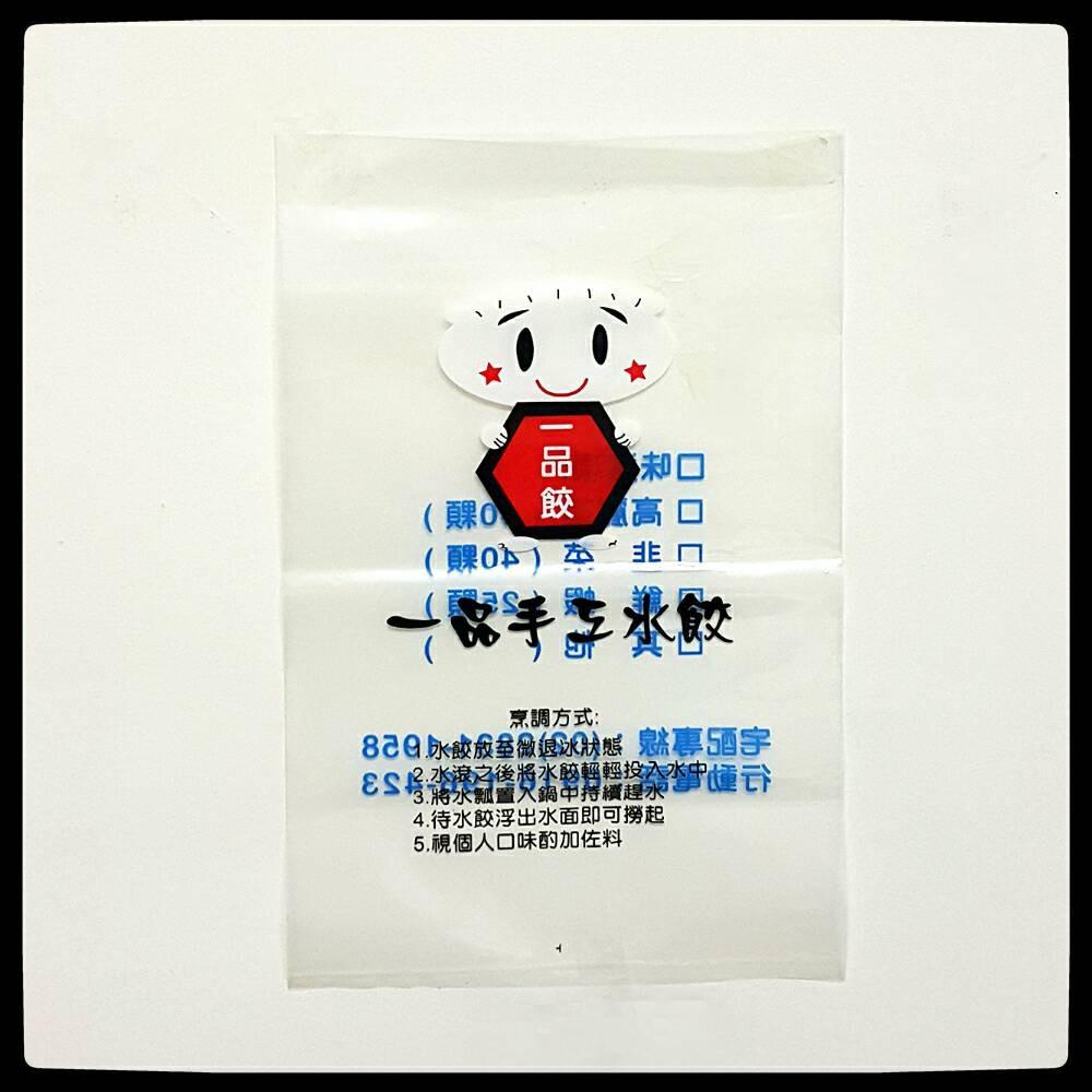 LDPE平口袋E205
