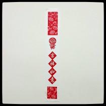 HDPE平口袋E101