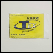 自黏信封袋F201