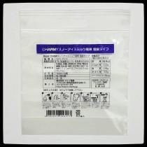 PE手提夾鏈袋C101